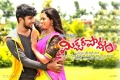 Jayanth, Geethanjali in Mixture Potlam Movie Posters