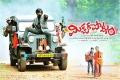 Actor Bhanuchander in Mixture Potlam Movie Posters