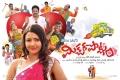 Swetha Basu Prasad in Mixture Potlam Movie Posters