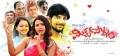 Mixture Potlam Telugu Movie Wallpapers