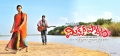 Jayanth, Geethanjali in Mixture Potlam Movie Wallpapers