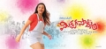 Heroine Swetha Basu Prasad in Mixture Potlam Movie Wallpapers