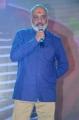 Ramajogayya Sastry @ MLA Pre Release Event Photos