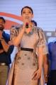 Kajal Agarwal @ MLA Pre Release Event Photos