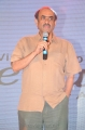 D Suresh Babu @ MLA Pre Release Event Photos
