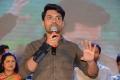 Actor Kalyan Ram @ MLA Pre Release Event Photos