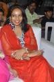 Music Director MM Srilekha Churidar Images at Parck Audio Launch