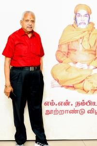 Kalyanam @ Maha Gurusamy MN Nambiar Centenary Tribute Function Stills