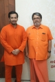 Siddharth Nambiar & Mohan Nambiar @ Maha Gurusamy MN Nambiar Centenary Tribute Function Stills