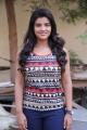 Actress Aishwarya Rajesh @ Mo Movie Teaser Launch Stills