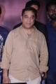 Actor Kamal Haasan @ Mo Movie Teaser Launch Stills