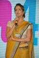Manchu Lakshmi Prasanna @ Mohan Babu Completes 40 years Press Meet Stills