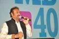 Mohan Babu Celebrating MB@40 Curtain Raiser Stills