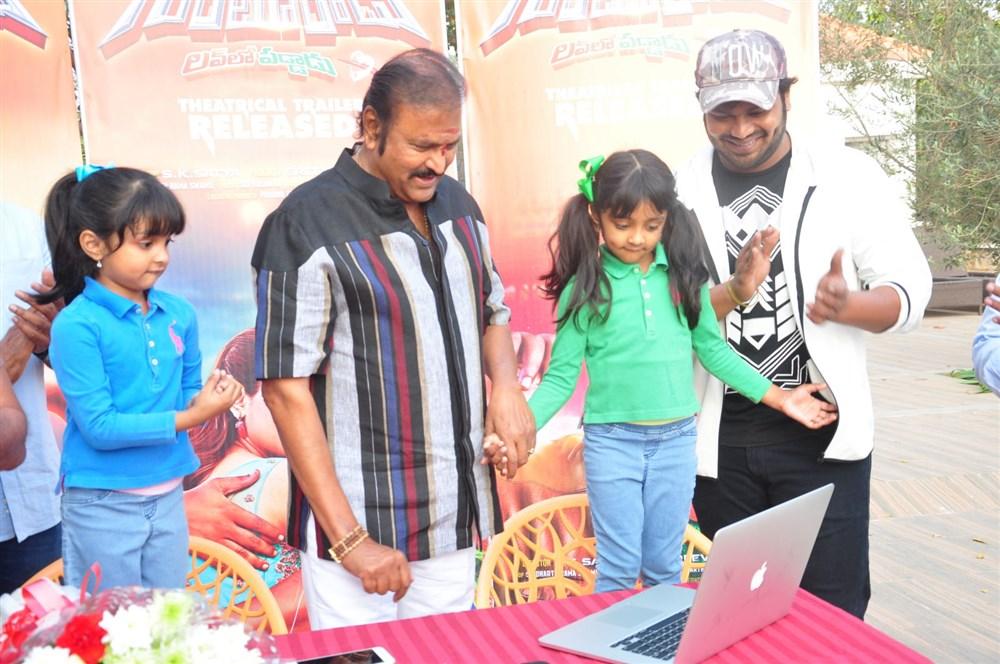 Mohan Babu launches Gunturodu Trailer Photos