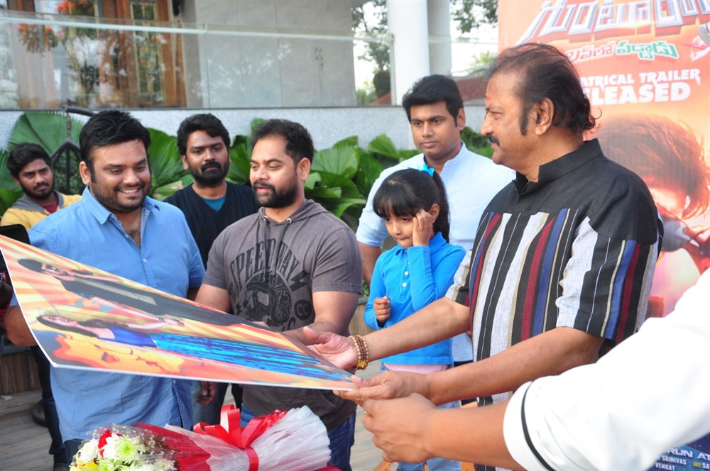 Mohan Babu launches Gunturodu Trailer Photos