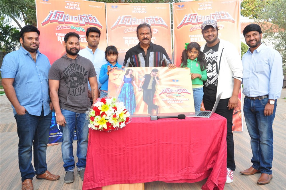 Manchu Manoj @ Gunturodu Trailer Launch Photos