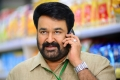 Actor Mohanlal HD Photos in Manamantha Movie