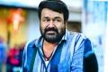 Manamantha Movie Actor Mohanlal Photos