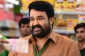 Actor Mohanlal Photos in Manamantha Movie