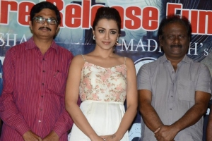 Trisha, Madhesh @ Mohini Movie Pre Release Event Stills