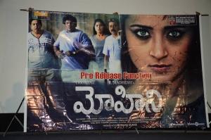 Mohini Movie Pre Release Event Stills