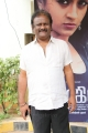 Director Madhesh @ Mohini Movie Press Meet Stills