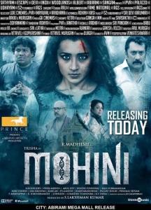 Trisha Mohini Movie Release Today Posters
