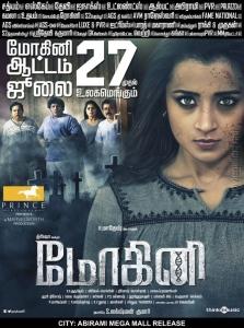 Trisha Mohini Movie Release Posters