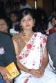 Telugu Actress Monal Gajjar at Sudigadu Audio Release