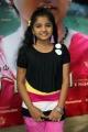 Srikaarunya @ Moondram Paarvai Movie Launch Photos