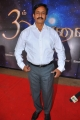 Moondram Paarvai Movie Launch Photos
