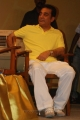 Kamal Hassan at Moondram Ulaga Por Book Release Stills