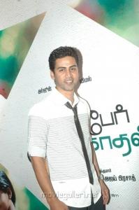 Singer Krish at Moondru Per Moondru Kaadhal Audio Launch Stills