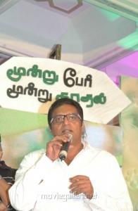 Prakash Raj at Moondru Per Moondru Kaadhal Audio Launch Stills