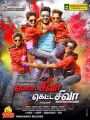 Raghava Lawrence's Motta Siva Ketta Siva Movie Posters