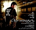 Arulnidhi Next Movie Mouna Guru Wallpapers Posters