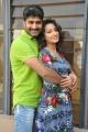 Murali Krishna, Bhanu Sri @ Mounam Movie Press Meet Stills