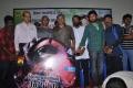 Mounamana Neram Movie Audio Launch Stills