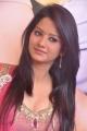 Actress Mounika Hot Stills at Paddamandi Premalo Movie Opening