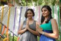 Swetha Basu Bhanu Mehra New Movie Launch