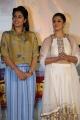 Regina Cassandra, Varalaxmi Sarathkumar @ Mr Chandramouli Audio Launch Stills