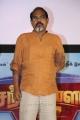 SS Stanley @ Mr Chandramouli Audio Launch Stills