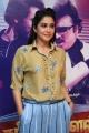 Actress Regina Cassandra @ Mr Chandramouli Audio Launch Stills