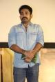 Vijay Antony @ Mr Chandramouli Audio Launch Stills