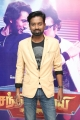 Jagan @ Mr Chandramouli Audio Launch Stills