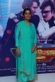 Brindha Sivakumar @ Mr Chandramouli Movie Audio Launch Stills