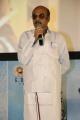 AL Alagappan @ Mr Chandramouli Audio Launch Stills