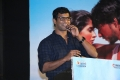 Vishal @ Mr Chandramouli Audio Launch Stills