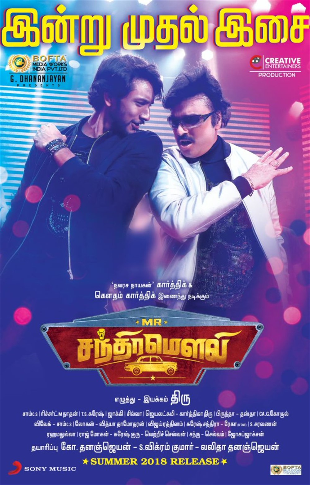 Gautham, Karthik in Mr Chandramouli Audio Release Posters
