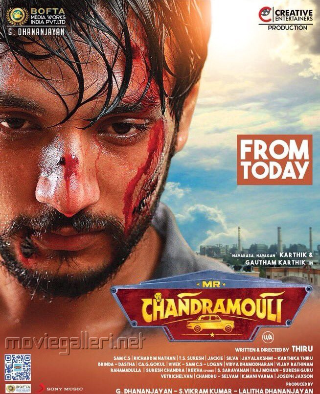 Gautham Karthik Mr Chandramouli Movie Release Today Posters